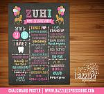 Printable Carousel Chalkboard Poster 1