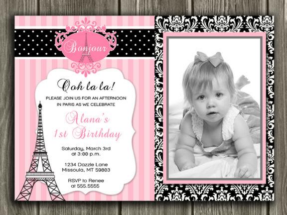 Printable Girl Paris Birthday Photo Invitation Paris France Invite Girl