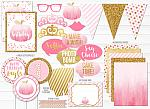 Pink and Gold Pumpkin Watercolor Complete Party Package - Printable